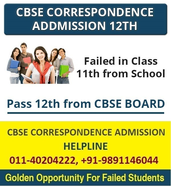 CBSE CORRESPONDENCE ADMISSION FOR Class 12TH