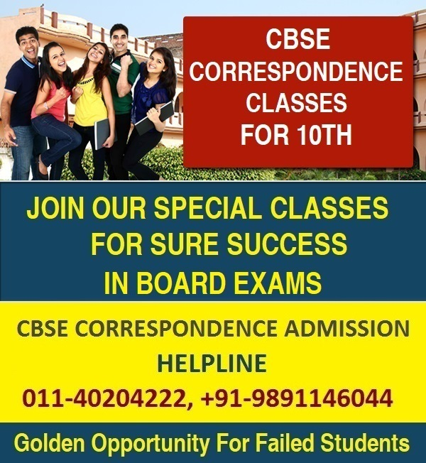 CBSE CORRESPONDENCE CLASSES FOR 10TH