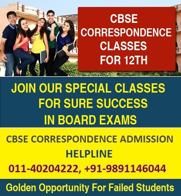 CBSE CORRESPONDENCE CLASSES FOR 12TH