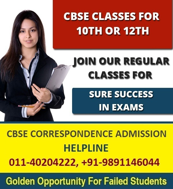 CBSE CORRESPONDENCE CLASSES