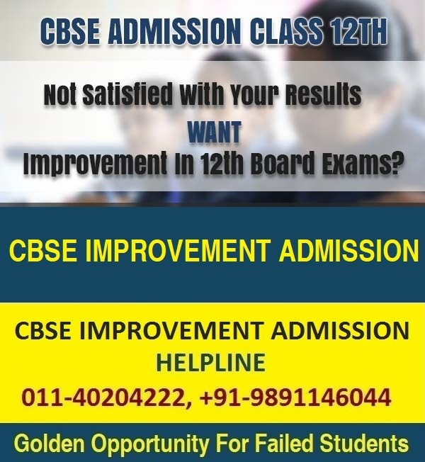 CBSE IMPROVEMENT ADMISSION FOR 12TH