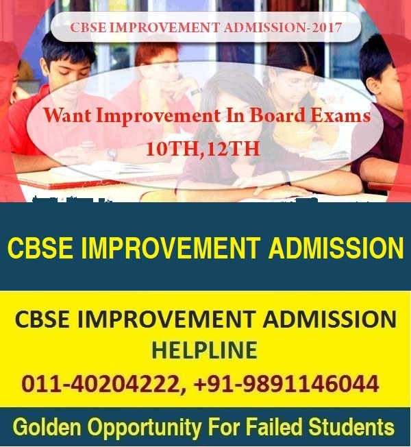 CBSE IMPROVEMENT ADMISSION FOR CLASS 10TH