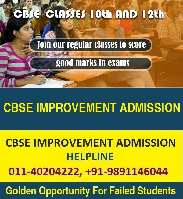 CBSE IMPROVEMENT CLASSES FOR CLASS 10TH