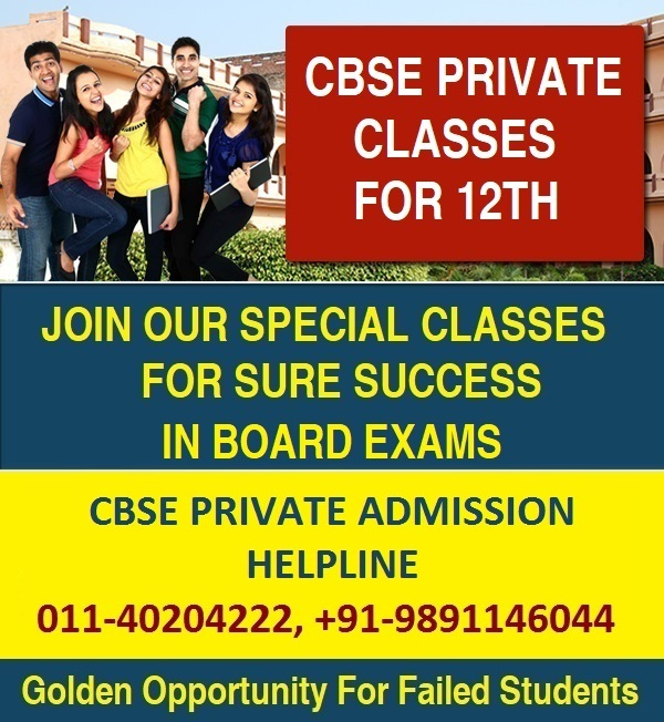 CBSE Private Admission For Class 12th