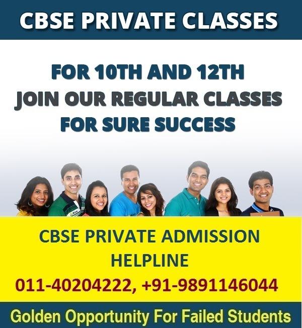 CBSE PRIVATE CLASSES