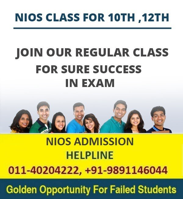 NIOS Admission, NIOS ADMISSION CLASS 10TH