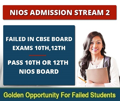 NIOS Admission Stream 2, NIOS Admission Stream 2 For class 10th